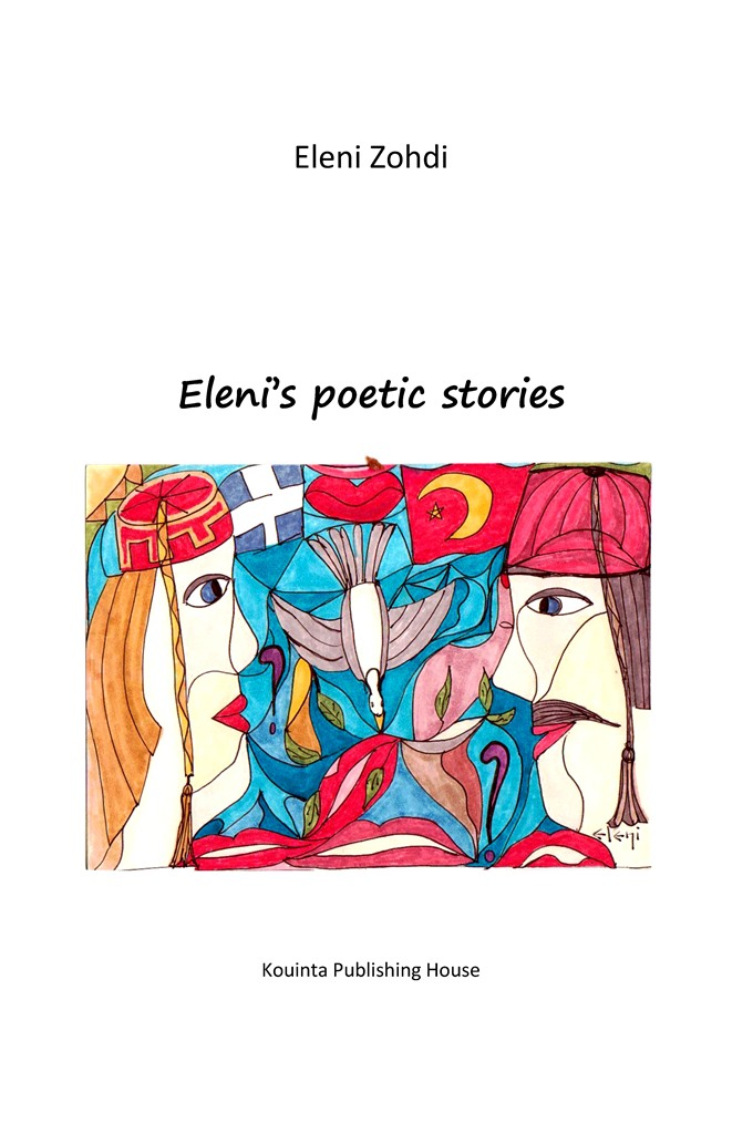 Cover of Eleni's Poetic Stories